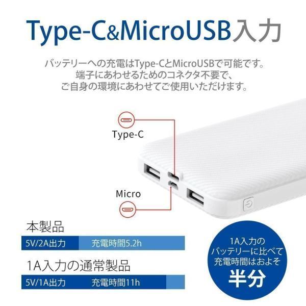 モバイルバッテリー iPhone 大容量 軽量 10000mAh 小型 急速充電 PSE認証済 2台同時 充電 携帯充電器 iPad Android 送料無料|i-concept|10