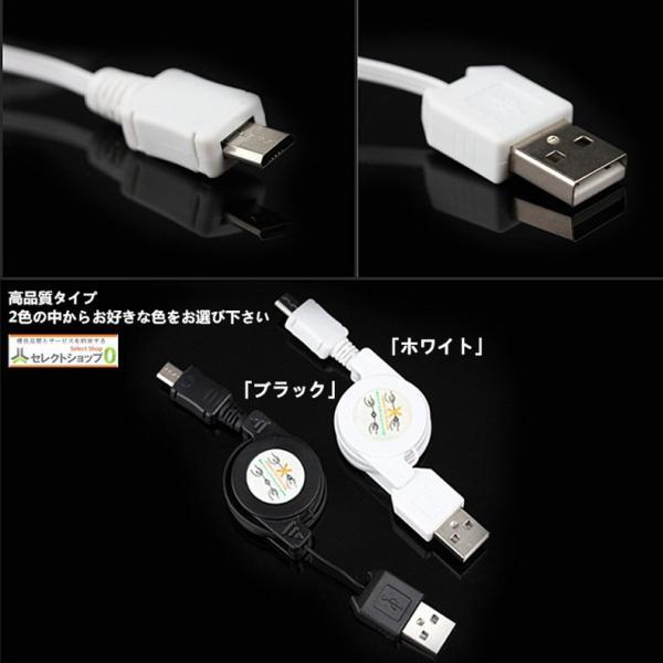 Android スマホ 充電器 Micro-B USB 情報伝達ケーブル リール式 高速充電 自動巻き取りコード アンドロイド|i-concept|03