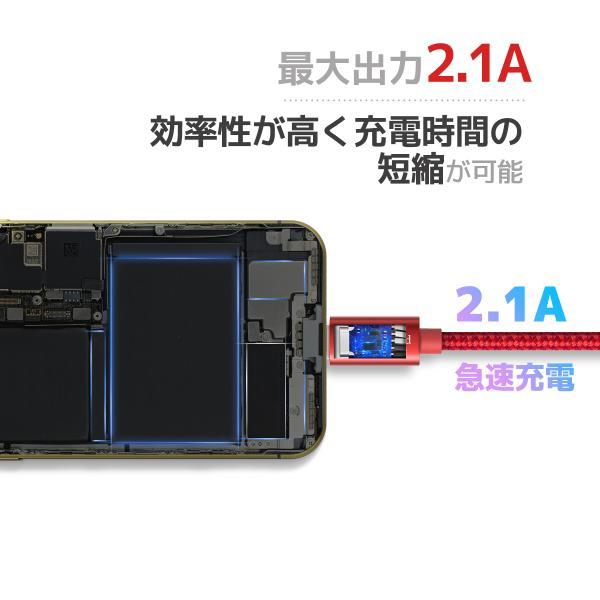 Micro USB ケーブル マイクロ アンドロイド 充電ケーブル 高速充電 データ転送 優れた耐久性能 ナイロン製|i-concept|04
