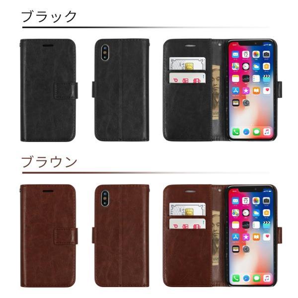 ケース iphone8 スマホケース 手帳 横 縦 ハード 耐衝撃 防水 iphone6s 7 se ex 7plus|i-concept|12