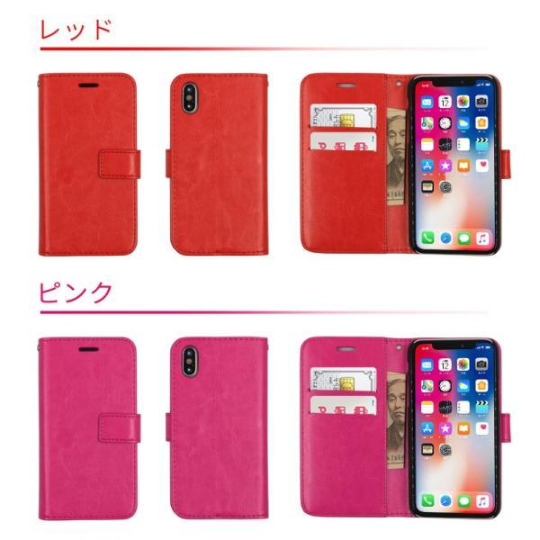 ケース iphone8 スマホケース 手帳 横 縦 ハード 耐衝撃 防水 iphone6s 7 se ex 7plus|i-concept|13
