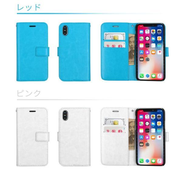ケース iphone8 スマホケース 手帳 横 縦 ハード 耐衝撃 防水 iphone6s 7 se ex 7plus|i-concept|14