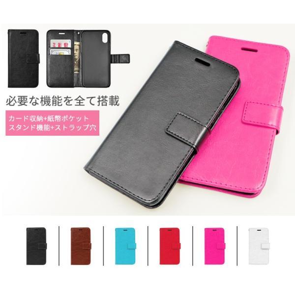 iPhone8 ケース 手帳型 Android Xperia Galaxy Huawei ZenFone iPhone7 iPhone6 iPhone6s Plus 対応 スマホケース おしゃれ 財布 横開き カバー|i-concept|03