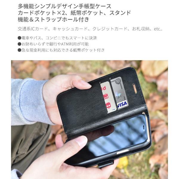 iPhone8 ケース 手帳型 Android Xperia Galaxy Huawei ZenFone iPhone7 iPhone6 iPhone6s Plus 対応 スマホケース おしゃれ 財布 横開き カバー|i-concept|04