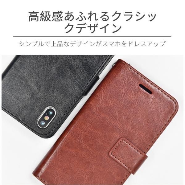 iPhone8 ケース 手帳型 Android Xperia Galaxy Huawei ZenFone iPhone7 iPhone6 iPhone6s Plus 対応 スマホケース おしゃれ 財布 横開き カバー|i-concept|05
