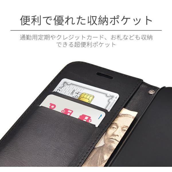 iPhone8 ケース 手帳型 Android Xperia Galaxy Huawei ZenFone iPhone7 iPhone6 iPhone6s Plus 対応 スマホケース おしゃれ 財布 横開き カバー|i-concept|06
