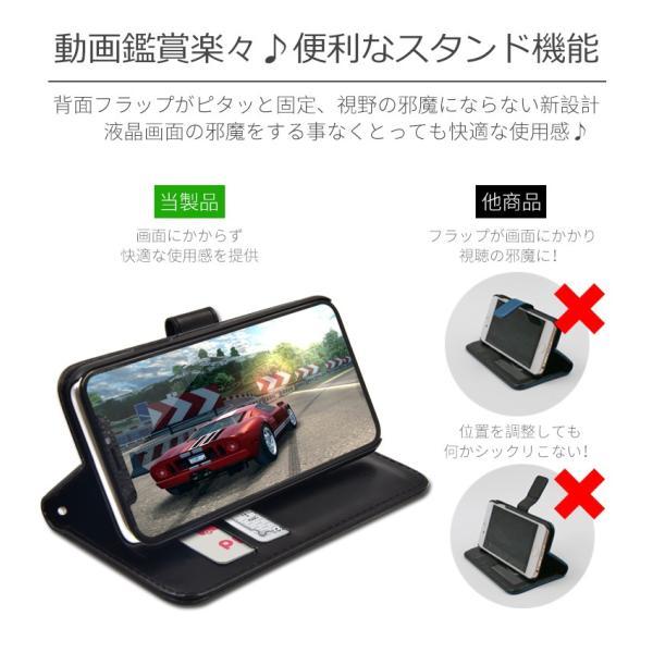 ケース iphone8 スマホケース 手帳 横 縦 ハード 耐衝撃 防水 iphone6s 7 se ex 7plus|i-concept|07