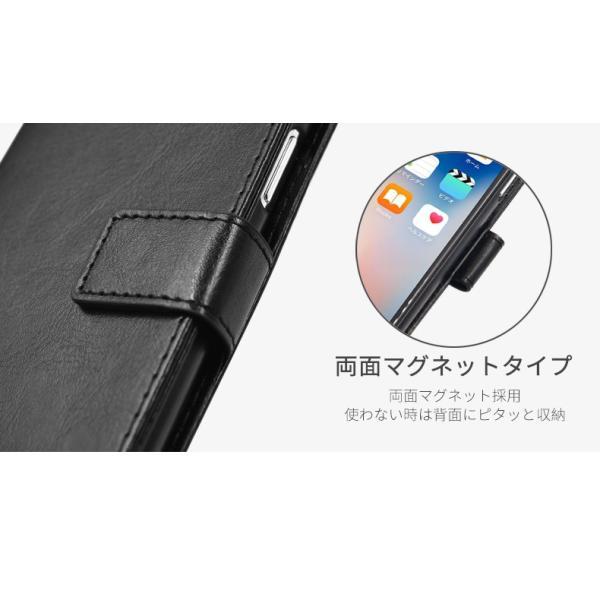 ケース iphone8 スマホケース 手帳 横 縦 ハード 耐衝撃 防水 iphone6s 7 se ex 7plus|i-concept|08