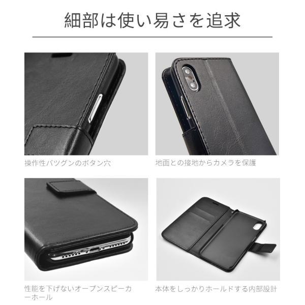 ケース iphone8 スマホケース 手帳 横 縦 ハード 耐衝撃 防水 iphone6s 7 se ex 7plus|i-concept|09
