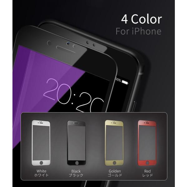 iPhone 強化ガラスフィルム 保護フィルム ブルーライトカット iPhone8 iPhone7 iPhone6 Plus 対応 フィルム 全面保護 PET3Dソフトエッジ i-concept 11