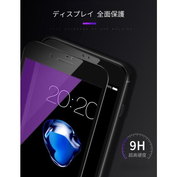 iPhone 強化ガラスフィルム 保護フィルム ブルーライトカット iPhone8 iPhone7 iPhone6 Plus 対応 フィルム 全面保護 PET3Dソフトエッジ i-concept 03