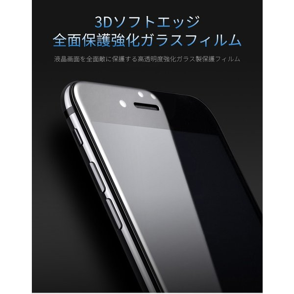 iPhone 保護フィルム iPhone8 保護ガラス iPhone6s iPhone7 iPhonex 保護シート iPhone6 Plus フィルム 全面|i-concept|02