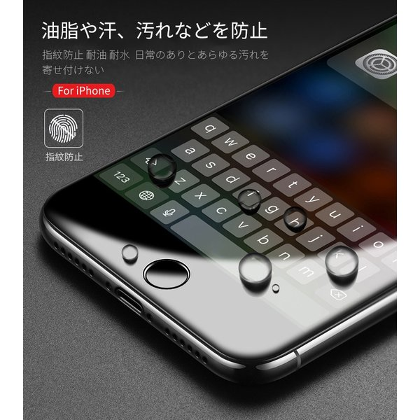 iPhone 保護フィルム iPhone8 保護ガラス iPhone6s iPhone7 iPhonex 保護シート iPhone6 Plus フィルム 全面|i-concept|11