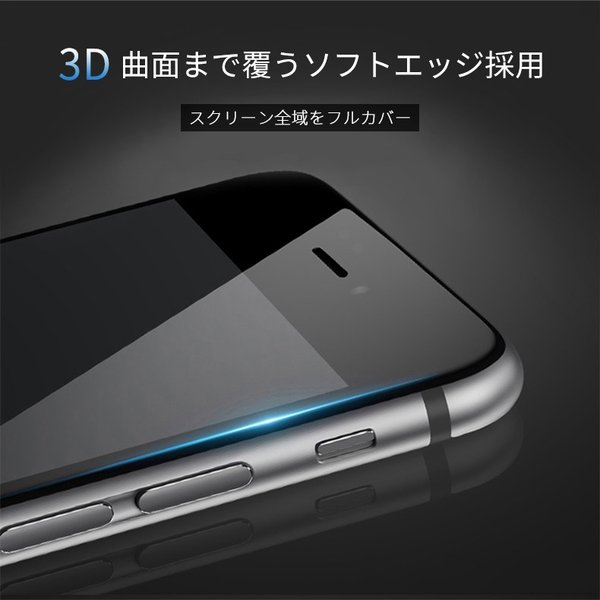 iPhone 保護フィルム iPhone8 保護ガラス iPhone6s iPhone7 iPhonex 保護シート iPhone6 Plus フィルム 全面|i-concept|03