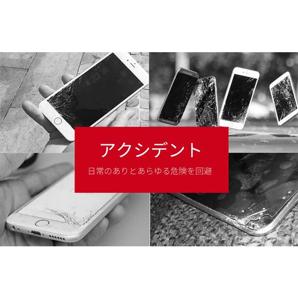 iPhone 保護フィルム iPhone8 保護ガラス iPhone6s iPhone7 iPhonex 保護シート iPhone6 Plus フィルム 全面|i-concept|04