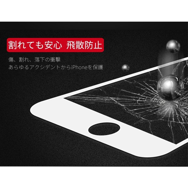 iPhone 保護フィルム iPhone8 保護ガラス iPhone6s iPhone7 iPhonex 保護シート iPhone6 Plus フィルム 全面|i-concept|07