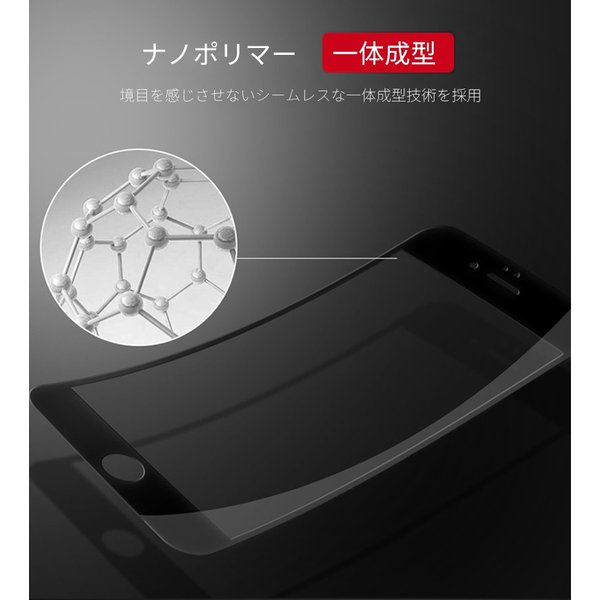 iPhone 保護フィルム iPhone8 保護ガラス iPhone6s iPhone7 iPhonex 保護シート iPhone6 Plus フィルム 全面|i-concept|08