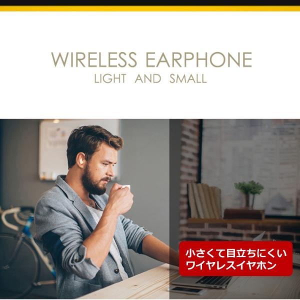 ワイヤレス イヤホン Bluetooth イヤホンマイク iPhone X 8 7 Plus Android イヤホン ハンズフリー 高音質 ブルートゥース 4.1|i-concept|12