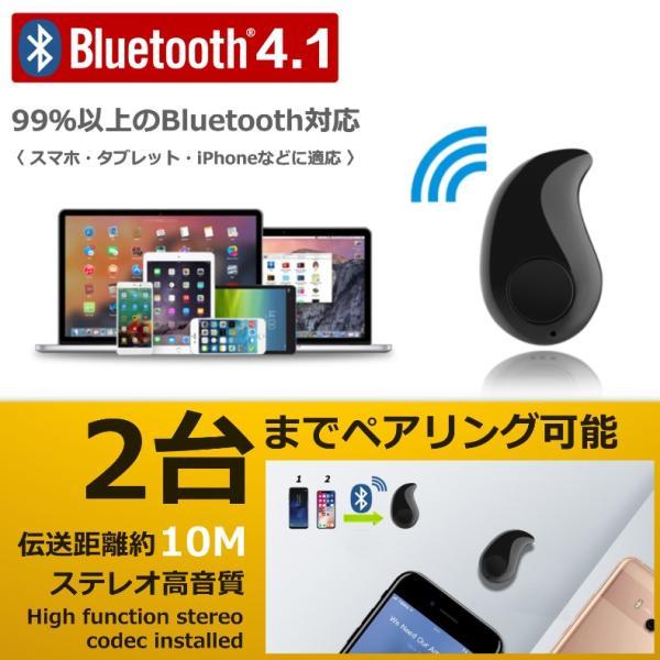 ワイヤレス イヤホン Bluetooth イヤホンマイク iPhone X 8 7 Plus Android イヤホン ハンズフリー 高音質 ブルートゥース 4.1|i-concept|07