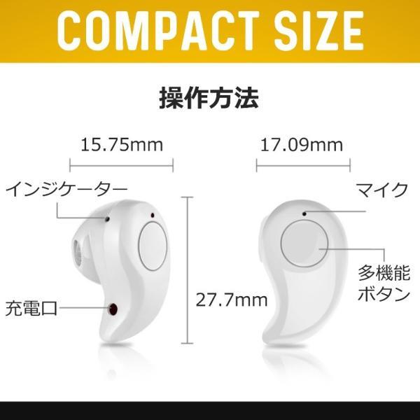 ワイヤレス イヤホン Bluetooth イヤホンマイク iPhone X 8 7 Plus Android イヤホン ハンズフリー 高音質 ブルートゥース 4.1|i-concept|09