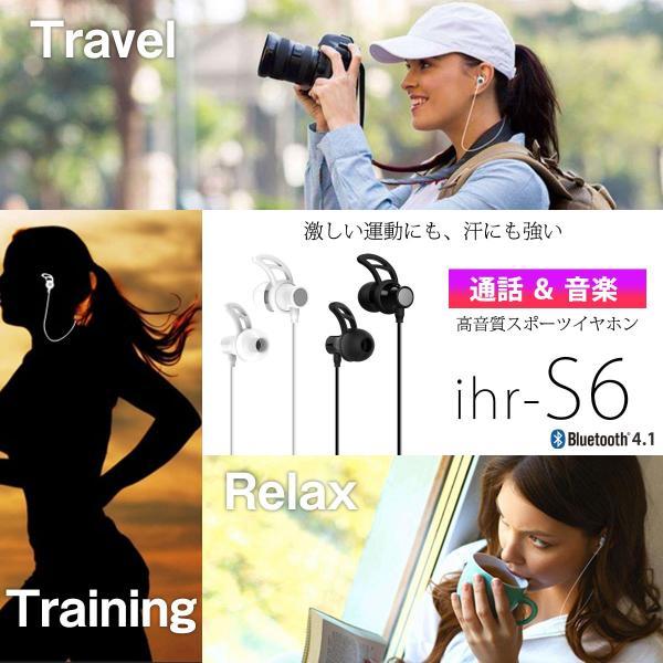【期間限定半額】ワイヤレス イヤホン bluetooth 高音質 両耳 iPhone X 8 7 Plus Android ブルートゥース 4.1 ヘッドセット 軽量 ステレオ|i-concept|02