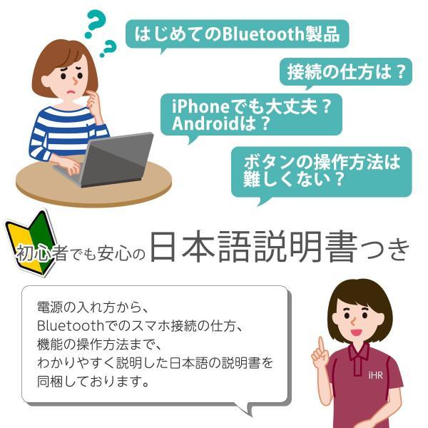 【期間限定半額】ワイヤレス イヤホン bluetooth 高音質 両耳 iPhone X 8 7 Plus Android ブルートゥース 4.1 ヘッドセット 軽量 ステレオ|i-concept|12