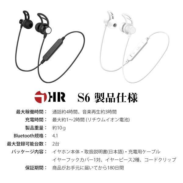 【期間限定半額】ワイヤレス イヤホン bluetooth 高音質 両耳 iPhone X 8 7 Plus Android ブルートゥース 4.1 ヘッドセット 軽量 ステレオ|i-concept|13