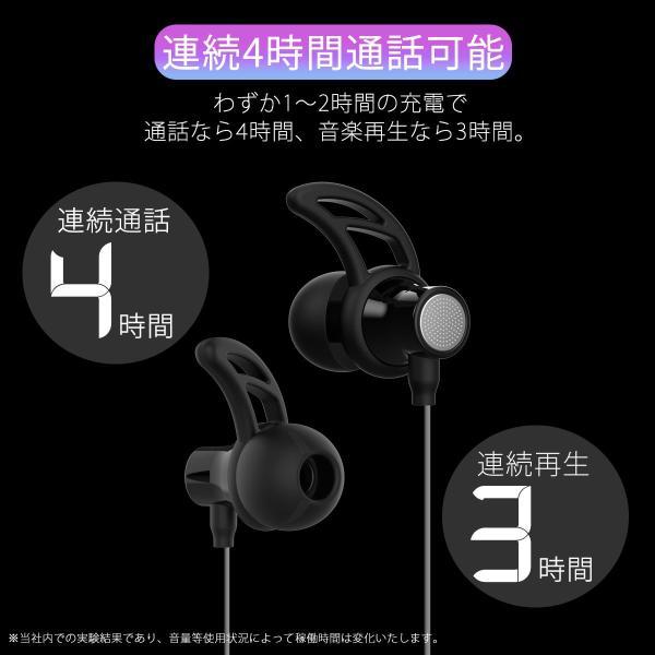 【期間限定半額】ワイヤレス イヤホン bluetooth 高音質 両耳 iPhone X 8 7 Plus Android ブルートゥース 4.1 ヘッドセット 軽量 ステレオ|i-concept|04