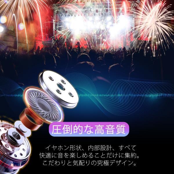 【期間限定半額】ワイヤレス イヤホン bluetooth 高音質 両耳 iPhone X 8 7 Plus Android ブルートゥース 4.1 ヘッドセット 軽量 ステレオ|i-concept|05