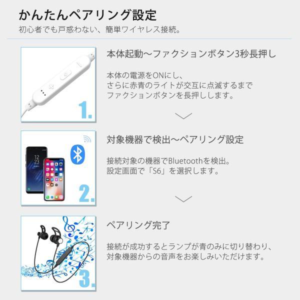 【期間限定半額】ワイヤレス イヤホン bluetooth 高音質 両耳 iPhone X 8 7 Plus Android ブルートゥース 4.1 ヘッドセット 軽量 ステレオ|i-concept|06