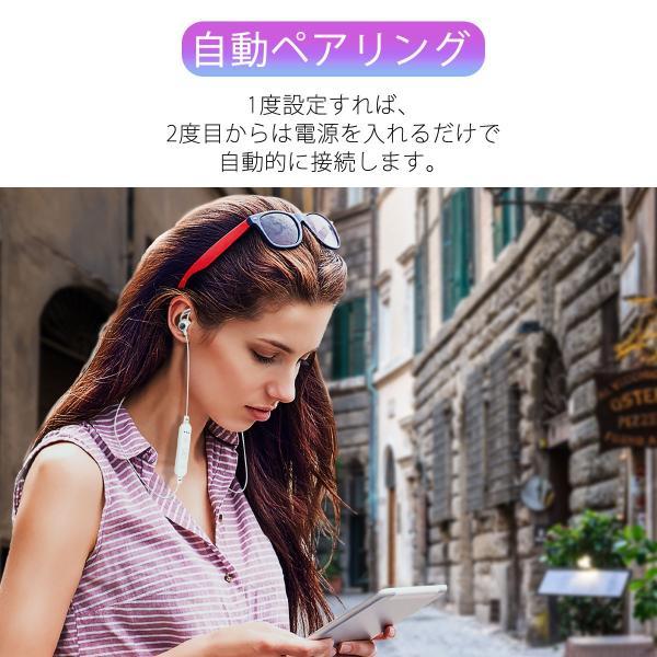 【期間限定半額】ワイヤレス イヤホン bluetooth 高音質 両耳 iPhone X 8 7 Plus Android ブルートゥース 4.1 ヘッドセット 軽量 ステレオ|i-concept|07