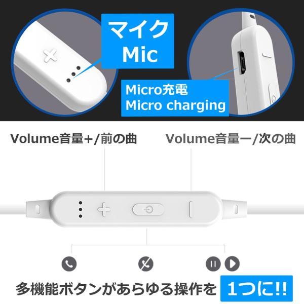 【期間限定半額】ワイヤレス イヤホン bluetooth 高音質 両耳 iPhone X 8 7 Plus Android ブルートゥース 4.1 ヘッドセット 軽量 ステレオ|i-concept|09