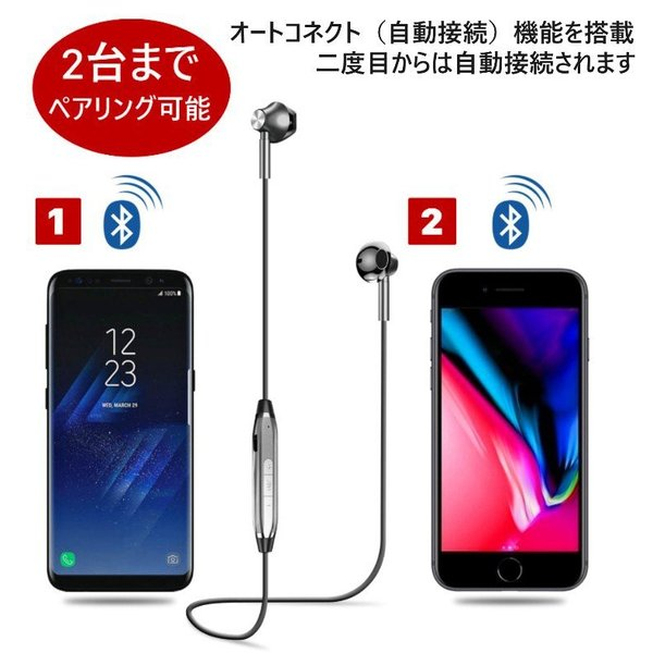 ワイヤレス イヤホン bluetooth 高音質 apt-X 両耳 iPhone X 8 7 Plus Android ブルートゥース 4.1 軽量 ステレオ アルミ マイク搭載|i-concept|11