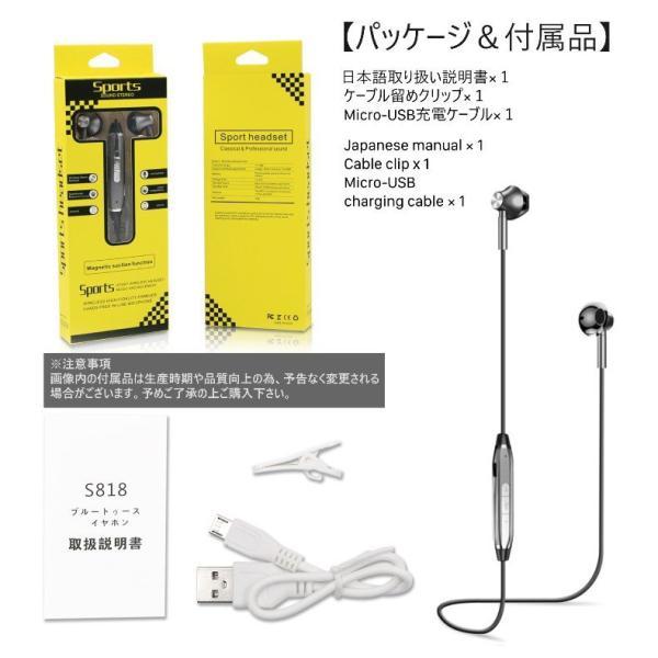 ワイヤレス イヤホン bluetooth 高音質 apt-X 両耳 iPhone X 8 7 Plus Android ブルートゥース 4.1 軽量 ステレオ アルミ マイク搭載|i-concept|12