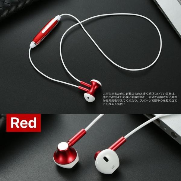 ワイヤレス イヤホン bluetooth 高音質 apt-X 両耳 iPhone X 8 7 Plus Android ブルートゥース 4.1 軽量 ステレオ アルミ マイク搭載|i-concept|15