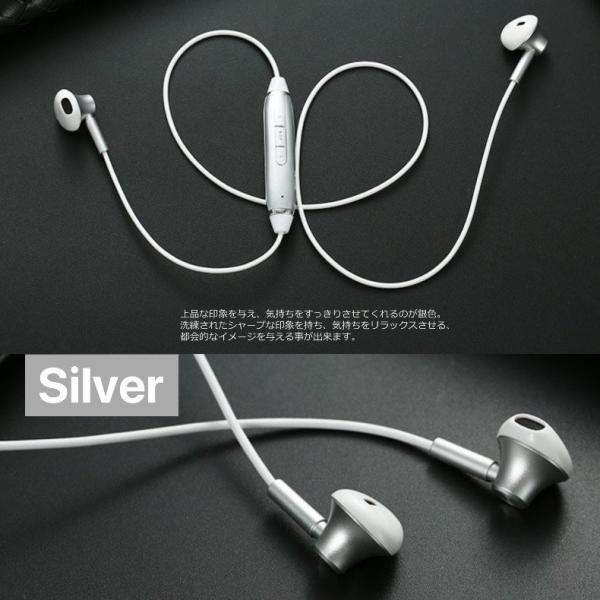 ワイヤレス イヤホン bluetooth 高音質 apt-X 両耳 iPhone X 8 7 Plus Android ブルートゥース 4.1 軽量 ステレオ アルミ マイク搭載|i-concept|17