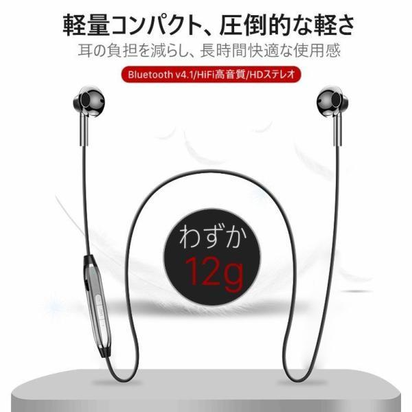 ワイヤレス イヤホン bluetooth 高音質 apt-X 両耳 iPhone X 8 7 Plus Android ブルートゥース 4.1 軽量 ステレオ アルミ マイク搭載|i-concept|03