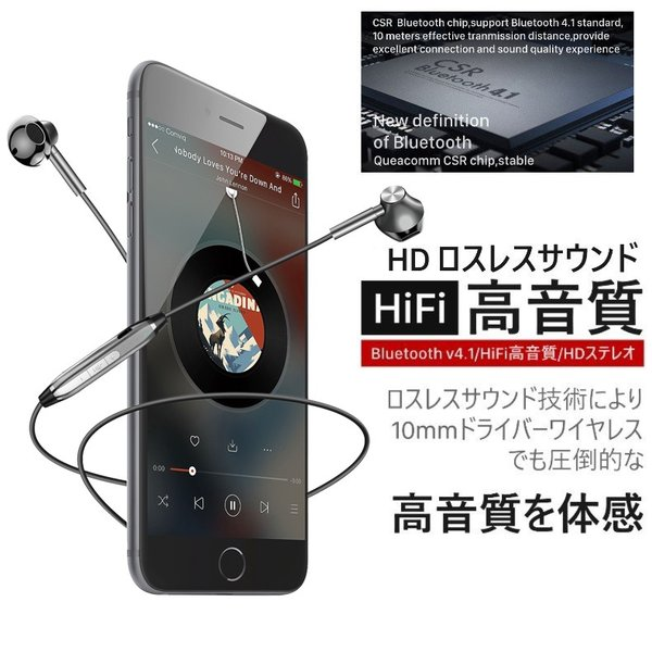 ワイヤレスイヤホン Bluetooth イヤホン bluetooth4.1 イヤホン ブルートゥース イヤホン iPhone11 iPhone Android 対応 アイフォン 送料無料|i-concept|05