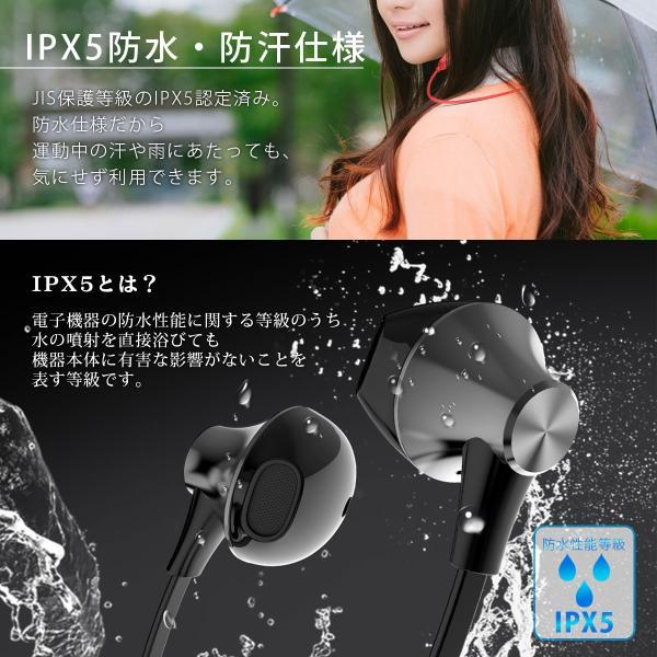 ワイヤレスイヤホン Bluetooth イヤホン bluetooth5.0 イヤホン ブルートゥース イヤホン iPhone11 iPhone Android 対応 アイフォン 送料無料|i-concept|11