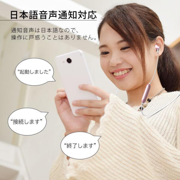 ワイヤレスイヤホン Bluetooth イヤホン bluetooth5.0 イヤホン ブルートゥース イヤホン iPhone11 iPhone Android 対応 アイフォン 送料無料|i-concept|14