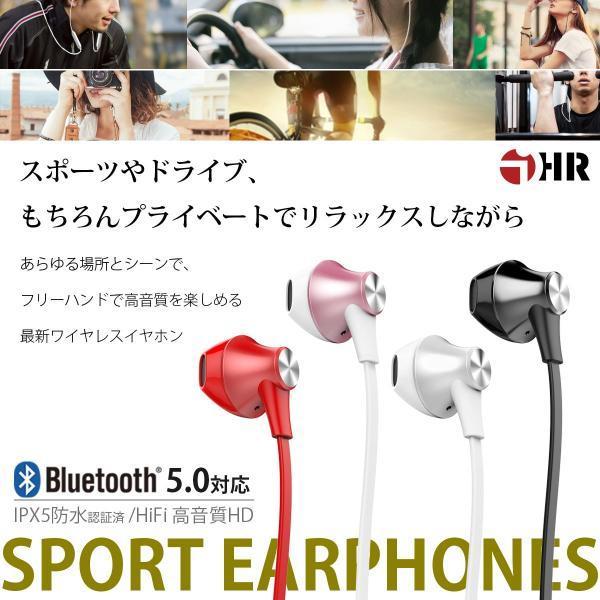 ワイヤレスイヤホン Bluetooth イヤホン bluetooth5.0 イヤホン ブルートゥース イヤホン iPhone11 iPhone Android 対応 アイフォン 送料無料|i-concept|04