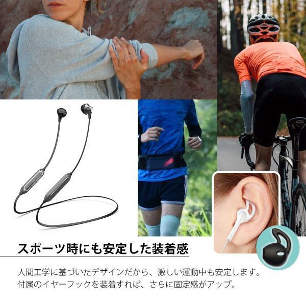 ワイヤレスイヤホン Bluetooth イヤホン bluetooth5.0 イヤホン ブルートゥース イヤホン iPhone11 iPhone Android 対応 アイフォン 送料無料|i-concept|06