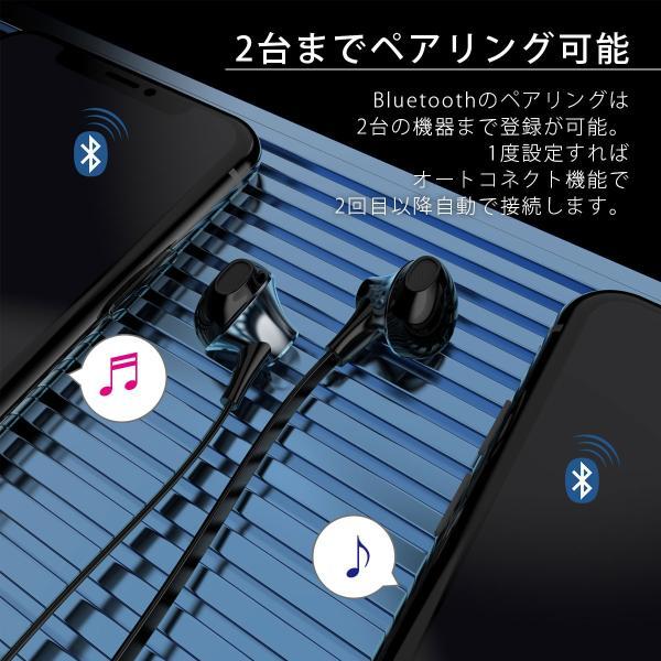 ワイヤレスイヤホン Bluetooth イヤホン bluetooth5.0 イヤホン ブルートゥース イヤホン iPhone11 iPhone Android 対応 アイフォン 送料無料|i-concept|07