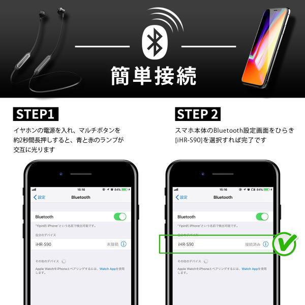 ワイヤレスイヤホン Bluetooth イヤホン bluetooth5.0 イヤホン ブルートゥース イヤホン iPhone11 iPhone Android 対応 アイフォン 送料無料|i-concept|09