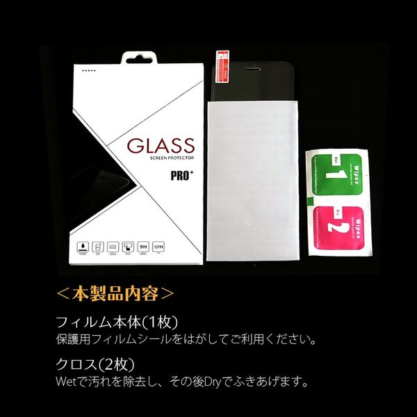 iPhone 保護フィルム 強化ガラス iPhone11 iPhoneXR iPhoneXS Max iPhone8 7 Plus 各種対応 硬度9H アイフォン セール|i-concept|13