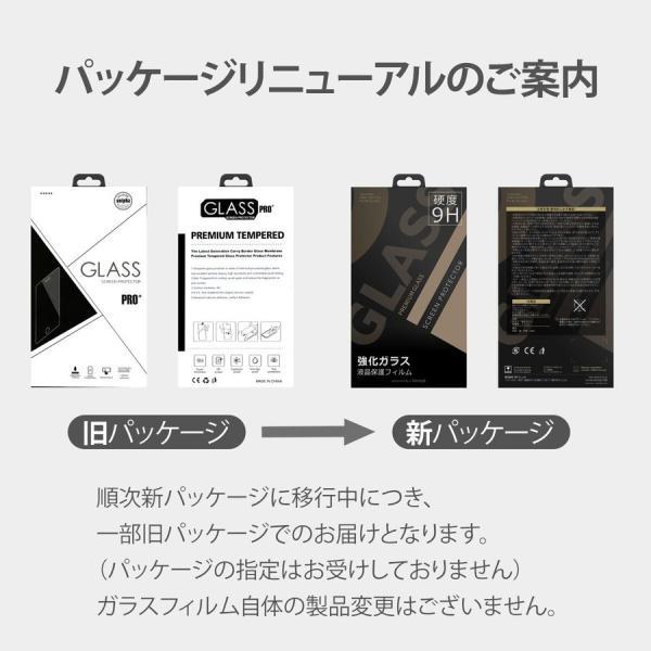 iPhone 保護フィルム 強化ガラス iPhone11 iPhoneXR iPhoneXS Max iPhone8 7 Plus 各種対応 硬度9H アイフォン セール|i-concept|15