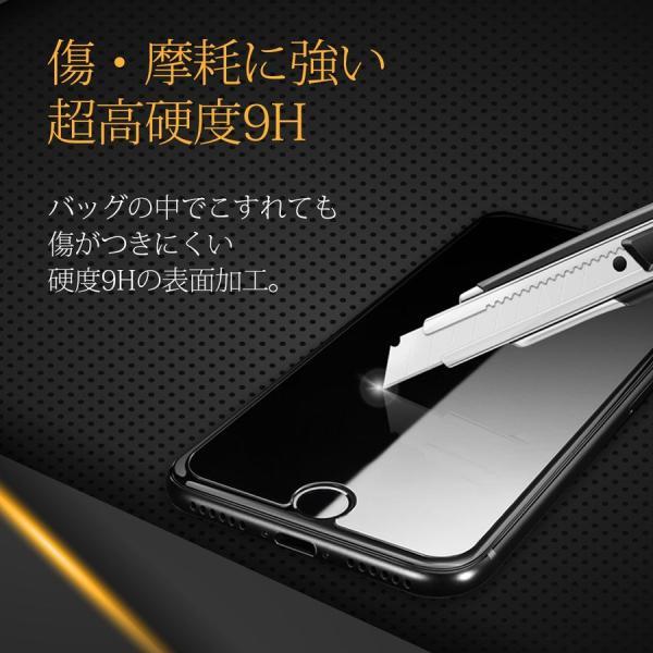 iPhone 強化ガラスフィルム 保護フィルム iPhoneX iPhone8 iPhone7 iPhone6 SE Plus 対応 硬度9H ラウンドエッジ 極薄 アイフォン|i-concept|06