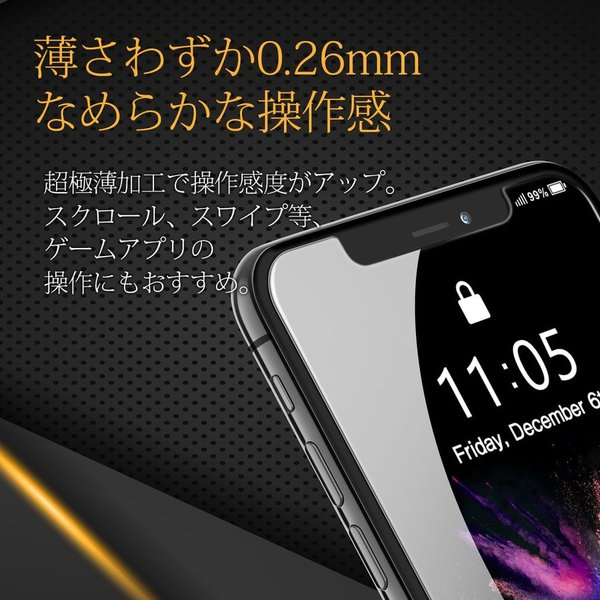 iPhone 保護フィルム ガラスフィルム iPhone8 iPhoneX iPhoneXR iPhoneXS Max iPhone7 iPhone 各種対応 極薄 フィルム 硬度9H 強化ガラス|i-concept|07