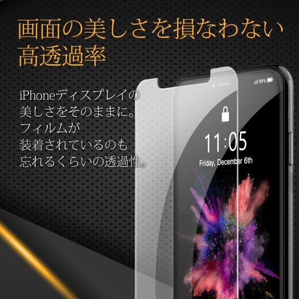 iPhone 保護フィルム 強化ガラス iPhone11 iPhoneXR iPhoneXS Max iPhone8 7 Plus 各種対応 硬度9H アイフォン セール|i-concept|08