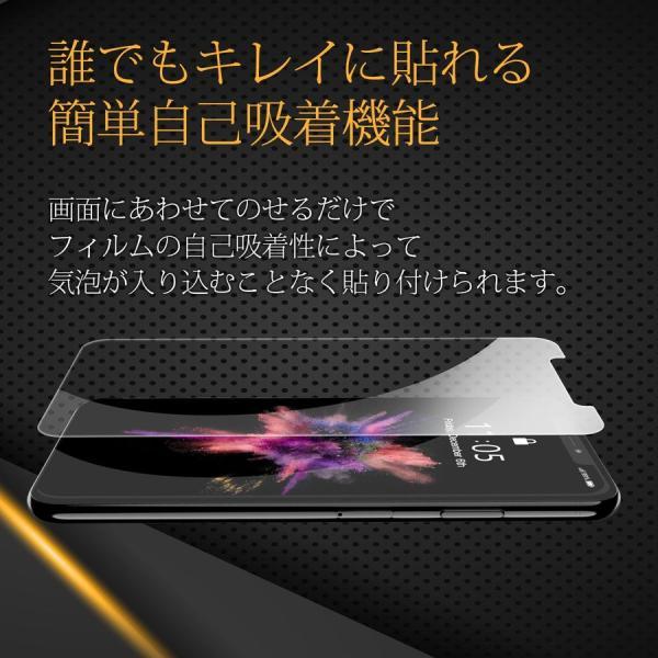 iPhone 保護フィルム 強化ガラス iPhone11 iPhoneXR iPhoneXS Max iPhone8 7 Plus 各種対応 硬度9H アイフォン セール|i-concept|10